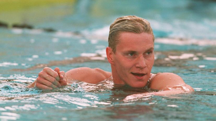 «Они лучше подготовлены к передрягам»: Панкратов о новом поколении пловцов, шансах россиян на Играх и борьбе с допингом