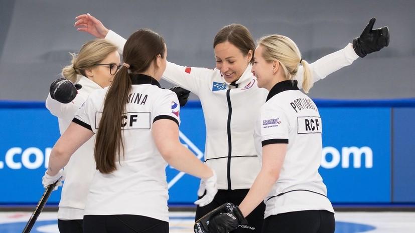 Серебряные камни: женская сборная России по кёрлингу заняла второе место на чемпионате мира