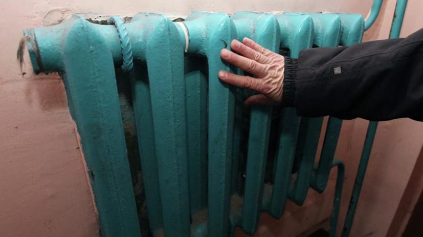 Власти Москвы рассказали о планах отключения отопления