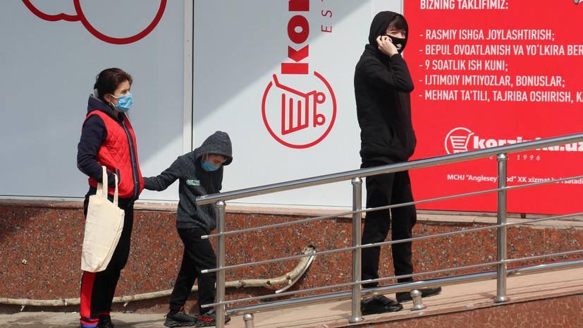 В Узбекистане за сутки выявили 362 случая коронавируса