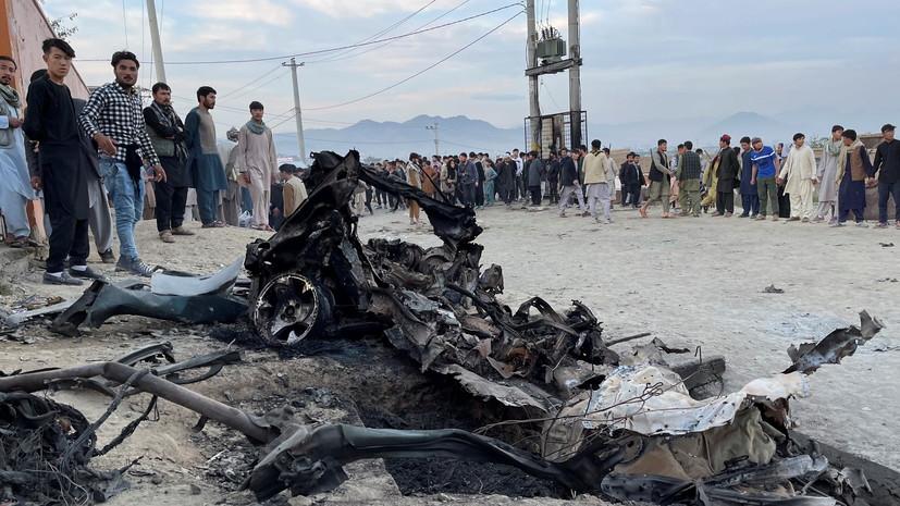 Число жертв взрывов около школы в Кабуле увеличилось до 85