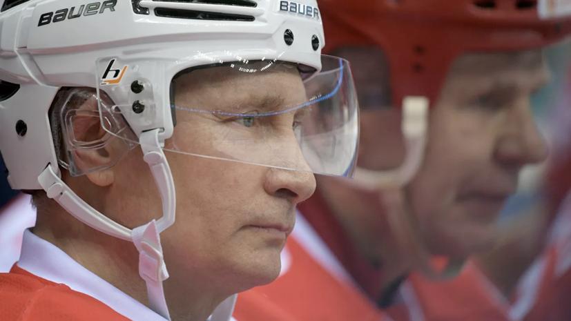 Путин вышел на лёд в матче Ночной хоккейной лиги0