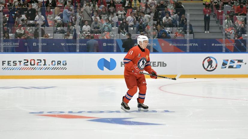 Путин забросил восемь шайб в матче Ночной хоккейной лиги0