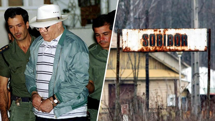 «При всей доказанной тяжести преступлений»: как украинский каратель Демьянюк избегал наказания за службу в концлагерях