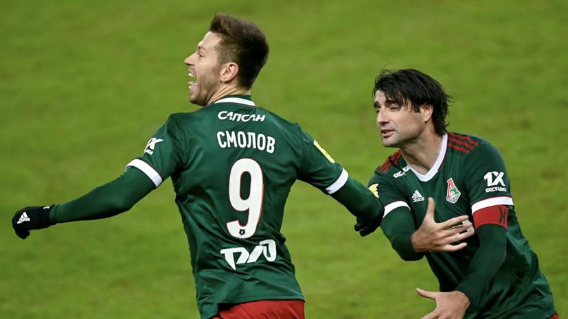 Колосков считает, что Смолов не заслужил вызова в сборную России по футболу