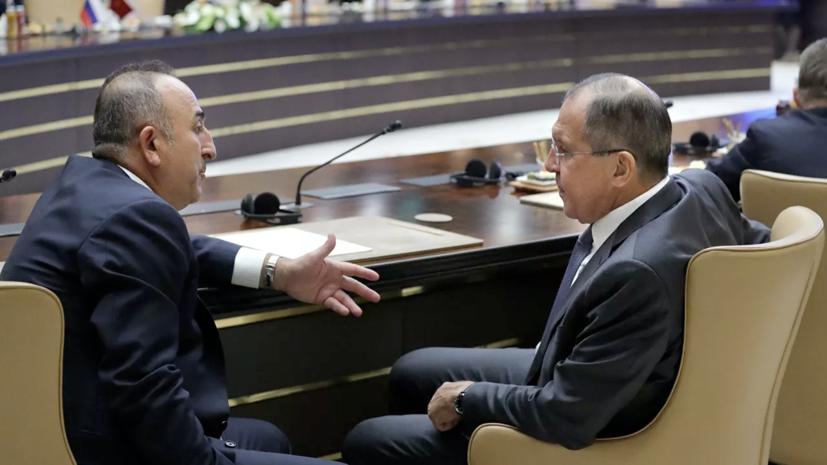 Лавров и Чавушоглу обсудили ситуацию в Восточном Иерусалиме