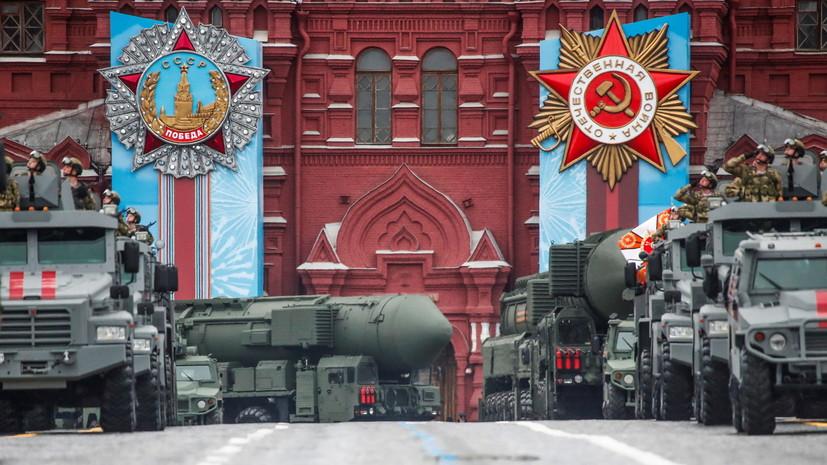 Журналист Welt оценил парад Победы в Москве
