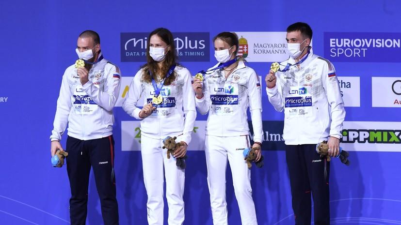 Российские прыгуны в воду выиграли золотоЧЕ в командных соревнованиях