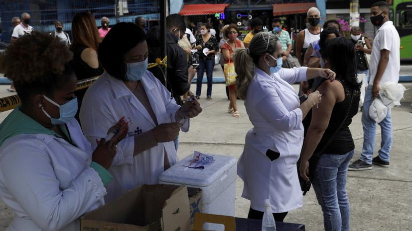 Число случаев коронавируса в Бразилии достигло 15 209 990