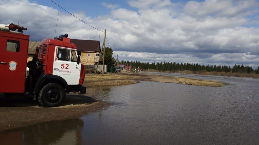 Из-за подтопления в Красноярском крае эвакуированы 50 человек