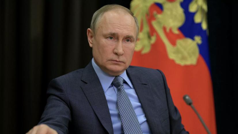 Путин внёс в Госдуму проект о денонсации Договора по открытому небу0