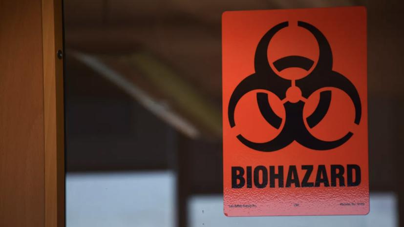 В Совбезе назвали возможный сценарий биологической атаки на Россию