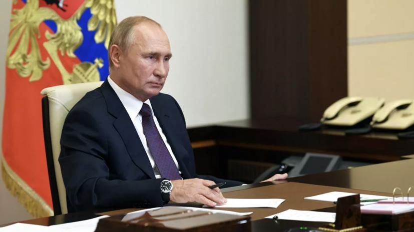 Путин внёс в Госдуму проект о денонсации Договора по открытому небу