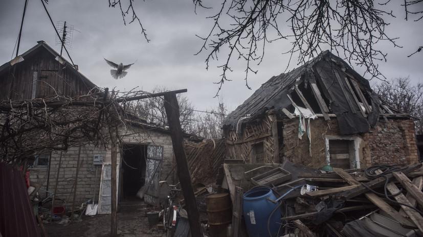 Раненного во время массированного обстрела Горловки пенсионера спас его сын