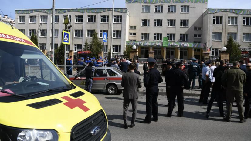 Погибли шесть учеников и преподаватель: в Казани подросток открыл стрельбу в школе0