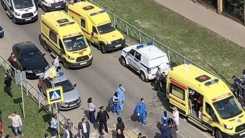 При стрельбе в школе в Казани погибли девять человек