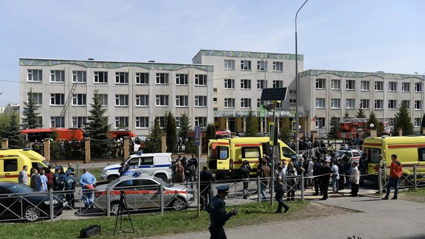 Минниханов прибыл на место стрельбы в школе в Казани