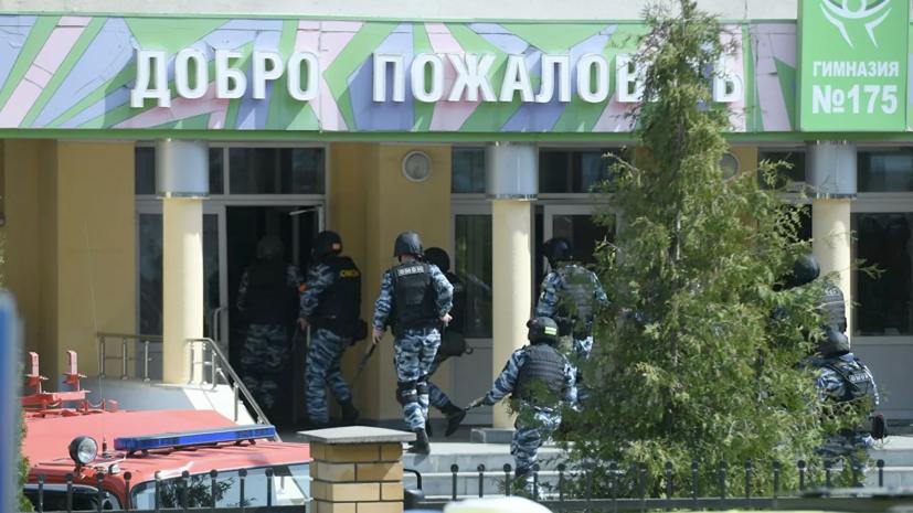 Число погибших в результате стрельбы в Казани возросло до 11