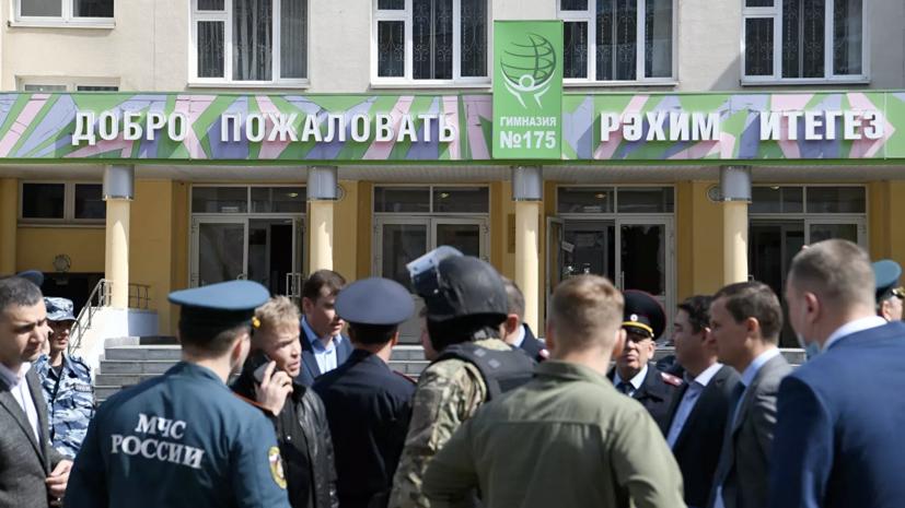 Минниханов прокомментировал стрельбу в школе в Казани