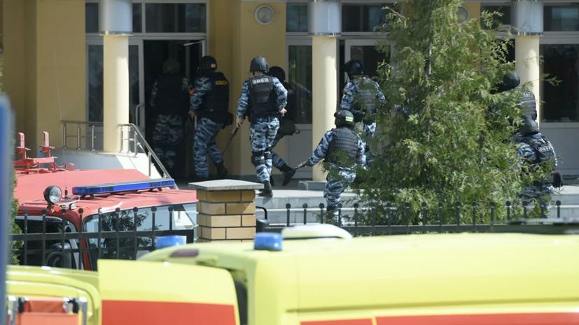 В Казани ввели режим КТО в районе школы после стрельбы