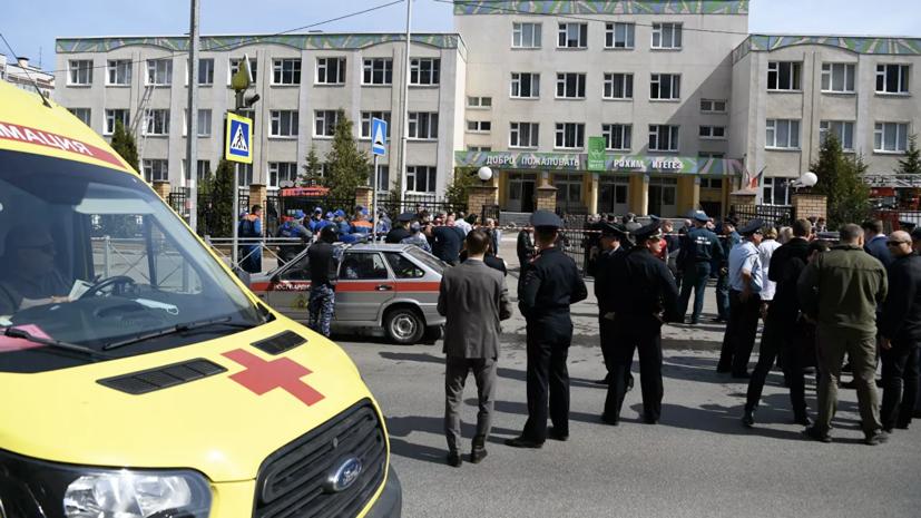 Общественники призвали активнее работать с учащимися после стрельбы в Казани