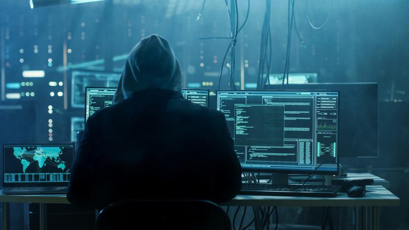 Киберпространственный вентиль: почему американские СМИ снова заговорили о «российских хакерах»0