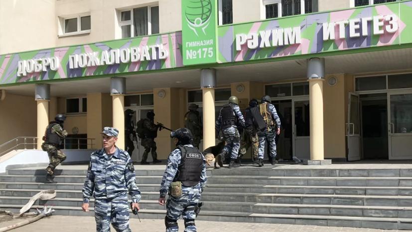 Самолёт МЧС вылетел в Казань для эвакуации пострадавших в Москву