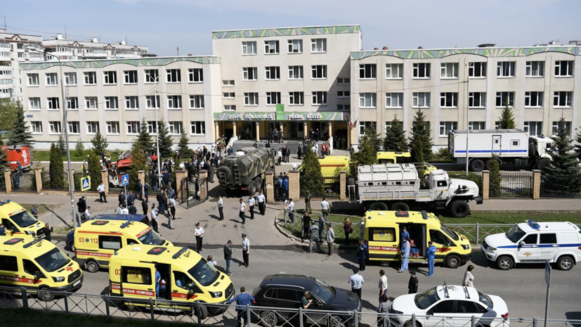Число погибших в результате стрельбы в Казани возросло до девяти