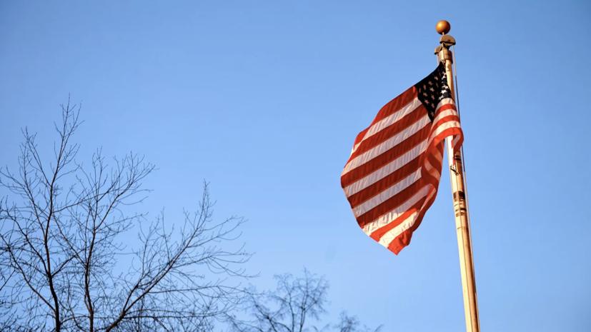 США выразили соболезнования семьям погибших при стрельбе в Казани0