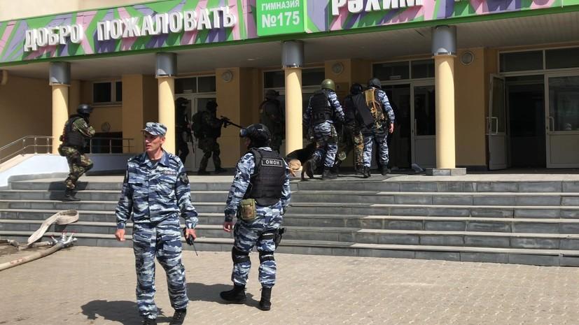 «Большая беда»: в Татарстане 12 мая объявлено днём траура по погибшим в казанской гимназии0