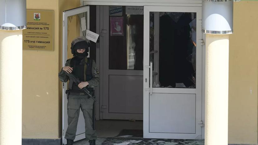 Минпросвещения опубликовало список пострадавших при стрельбе в Казани