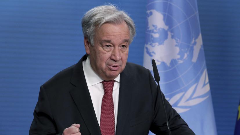 «План Украины бесперспективен»: что стоит за заявлением Генсека ООН о поддержке Минских соглашений0
