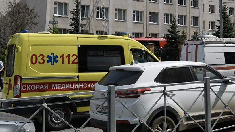 ТАСС: при стрельбе в школе в Казани погибла учитель английского языка