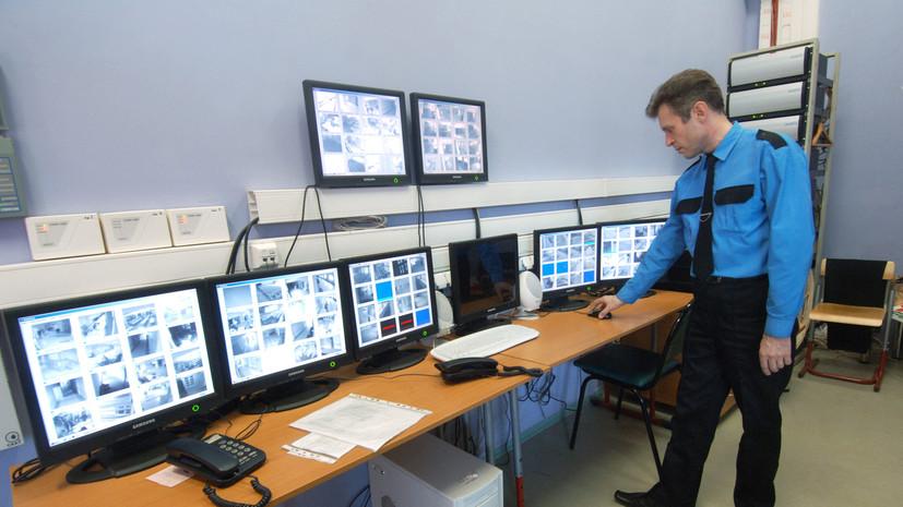 Эксперт призвал усилить охрану в российских школах