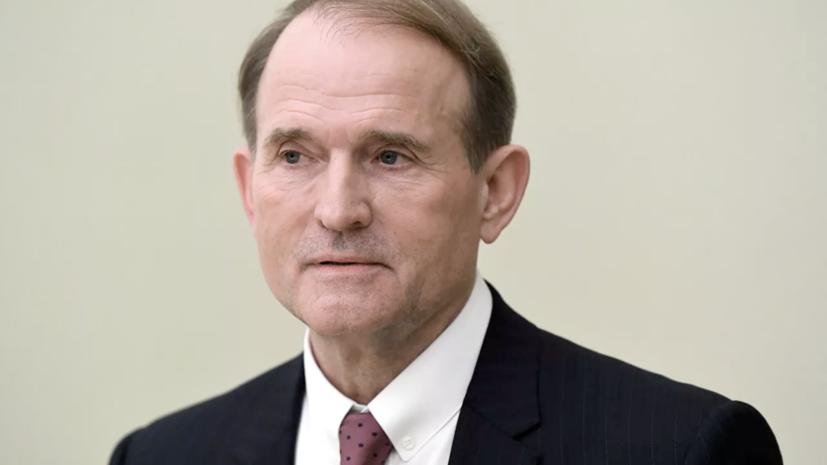 Генпрокурор Украины рассказала о расследовании в отношении Медведчука