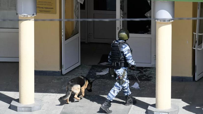 Путину доложили о помощи пострадавшим при стрельбе в Казани