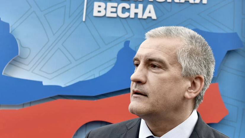 Путинподписал указ о награждении главы Крыма орденом Александра Невского0
