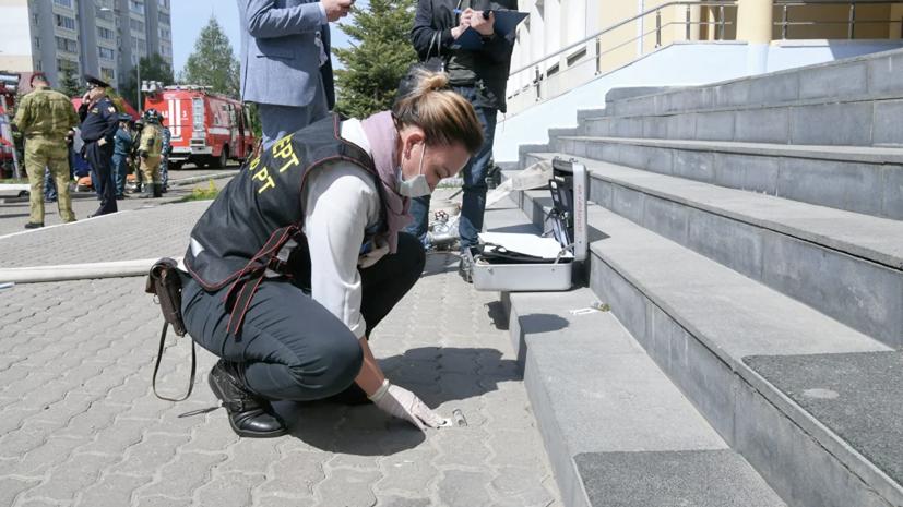В Союзе офицеров группы «Альфа» прокомментировали ЧП в Казани