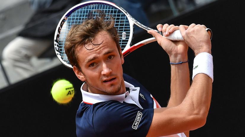 Матч Медведева и Карацева на турнире ATP в Риме перенесён