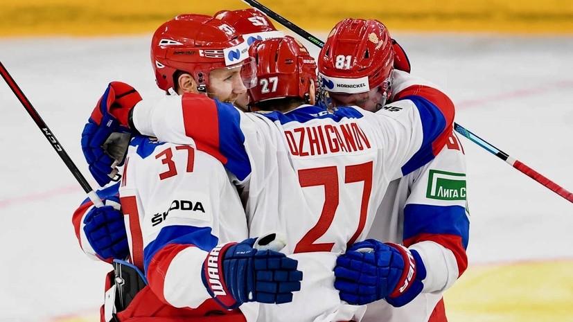 Без звёзд НХЛ и на фоне поражений: как сборная России готовится к ЧМ по хоккею в Латвии