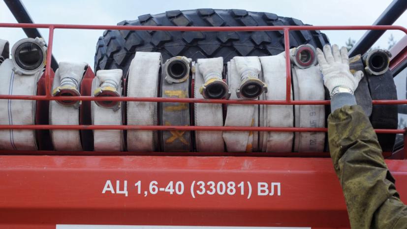 В Алтайском крае три человека погибли при пожаре