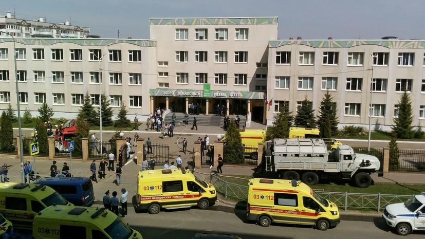 Омбудсмен рассказала о семье устроившего стрельбу в казанской гимназии
