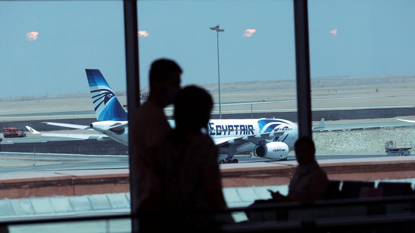 В МИД прокомментировали ситуацию с авиасообщением с Египтом