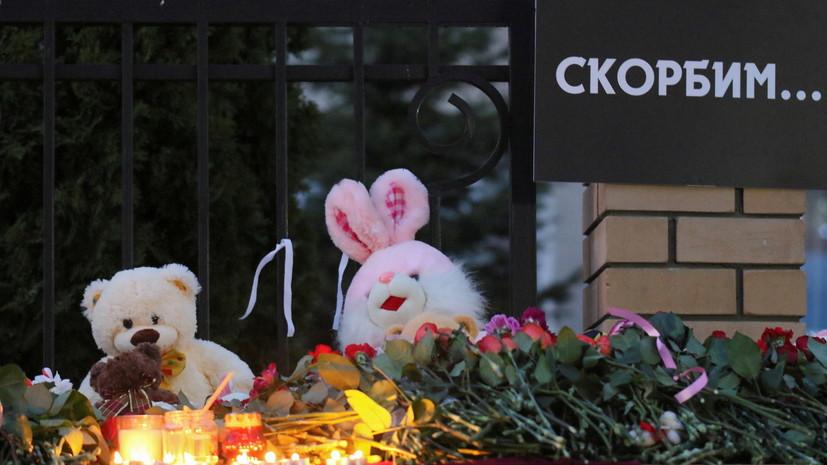 Похороны погибших при стрельбе в казанской гимназии пройдут 12 мая