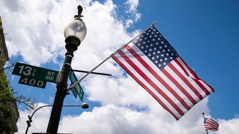 Немецкий политолог оценил заявление Стоуна о кампании США против России