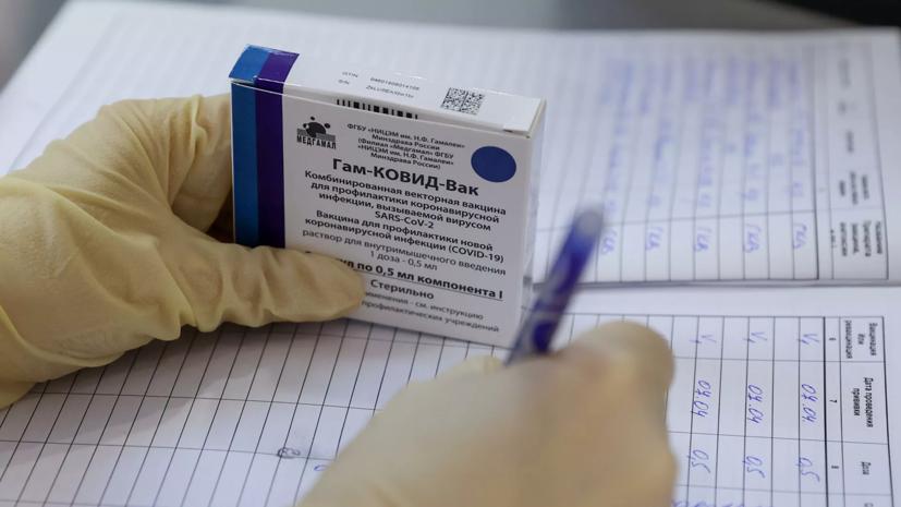 Мобильный прививочный пункт открылся в здании правительства Приморья
