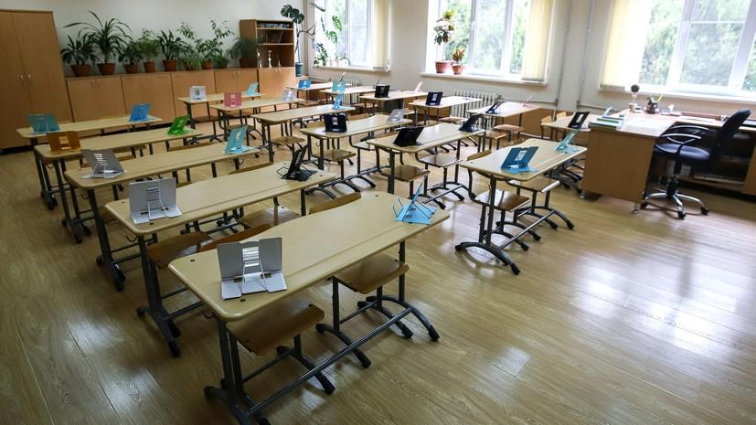В образовательных учреждениях Томской области пройдут проверки соблюдения мер безопасности