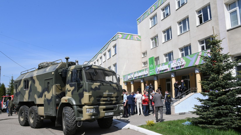 Восемь пострадавших при стрельбе в Казани могут отправить на лечение в Москву