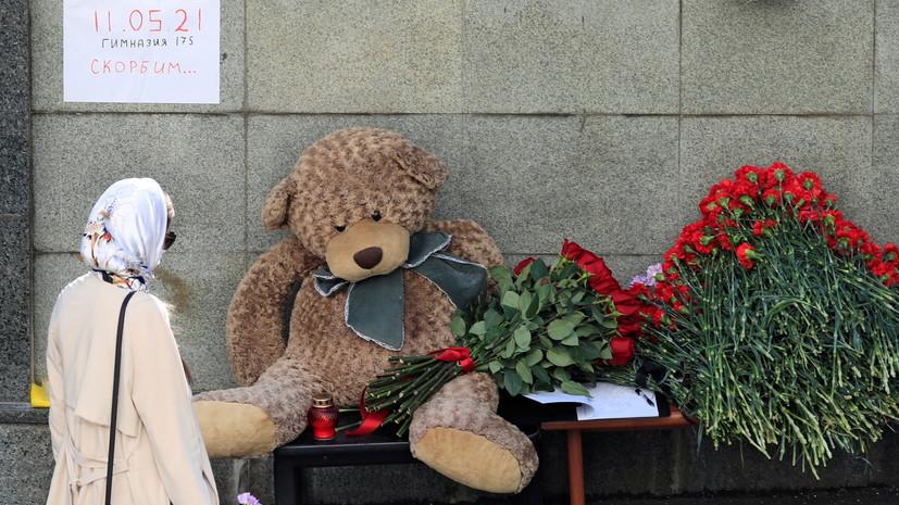 Троих погибших в Казани школьников похоронили на мусульманском кладбище
