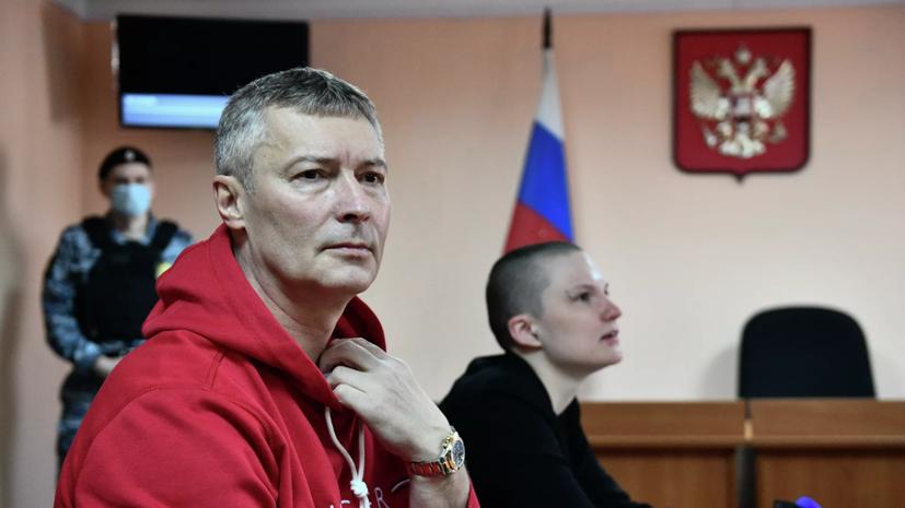 Суд арестовал Ройзмана за организацию несанкционированной акции